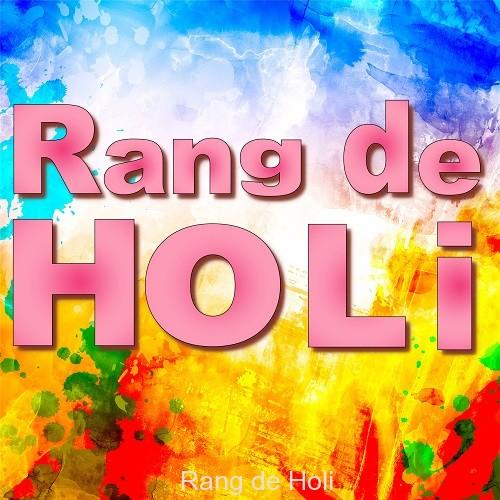 Rang De Holi 2015